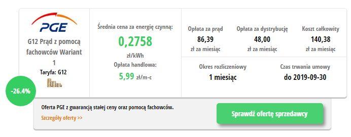 PGE Prąd z pomocą fachowców G12 - wynik z porównywarki cen prądu
